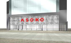 低価格雑貨店「アソコ」東京初進出 9月原宿にオープン