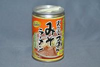 「火の国うまか みそラーメン」の缶