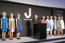 「日本の魅力を世界へ」クールジャパン機構が本格稼働