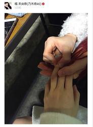 乃木坂46・堀未央奈の写メがネット上で話題に 多くのファンからツッコミの声
