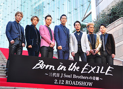『Born in the EXILE 〜三代目J Soul Brothersの奇跡〜』完成披露プレミア上映イベントの模様