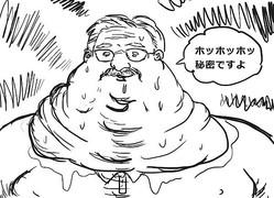 【マジかよ】スラムダンクの知られざる秘密を公開! 台湾で続編が作られていた