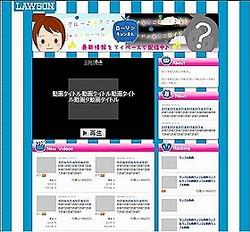 twitterでおなじみローソンクルー「あきこちゃん」が3Dに!