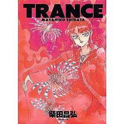 【コミック】「TRANCE」を読む。