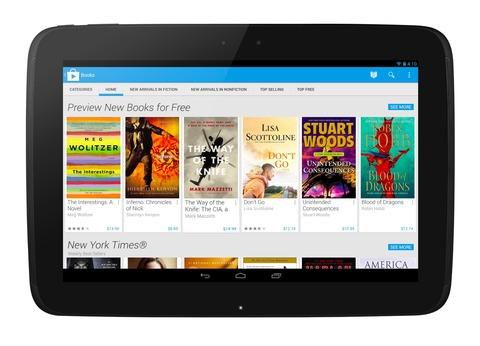 Google、Android向けコンテンツ配信マーケットアプリ「Playストア」をバージョンアップ!デザイン変更などでリニューアル