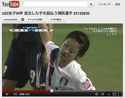 サッカー女子日韓戦、韓国代表選手の態度が酷すぎるとネットで話題に