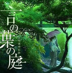 新海誠監督の新作劇場アニメ『言の葉の庭』2013年公開-コミケにも出展