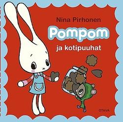 マリメッコのデザイナーによるしかけ絵本「pompom」発売