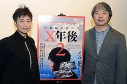 登壇した川口美砂さんと伊東英朗監督