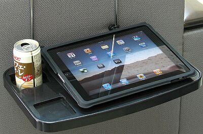iPadを乗せてドライブしよう!車内のタイピングや読書も楽々【イケショップのレア物】