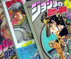 長い漫画を一気に読んだ経験は?「ジョジョの奇妙な冒険:109巻」「三国志:60巻」