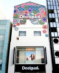 スペイン発「デシグアル」関西初の旗艦店 心斎橋にオープン