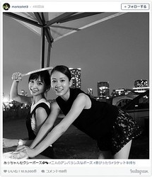 二人ともかわいすぎ! (画像は篠田麻里子Instagramのスクリーンショット)