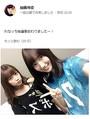 加藤玲奈と田中菜津美(画像は『加藤玲奈 Google+』のスクリーンショット)