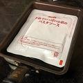 目からウロコの技…玉子焼き器を使った「レトルトパウチ」の温め方がネット上で大反響!