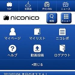 スマートフォンで撮影した動画がそのまま「ニコニコ動画」で投稿可能に!
