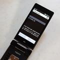 話題のau「ガラホ」を格安SIMサービス「mineo」で使ってみた
