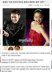 「ヨナのためにも…」浅田真央の不振に韓国も驚き
