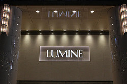 ルミネの夏セール7月12日スタート、前年同様 後ろ倒しに