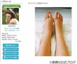 東原亜希「足首がなくなった」、双子妊娠中で足のむくみにも苦労。