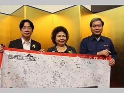 左から頼清徳・台南市長、陳菊・高雄市長、蒲島郁夫・熊本県知事=台南市政府提供