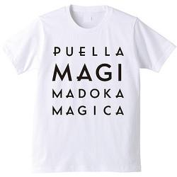 ビームスが「劇場版まどかマギカ」デザインTシャツ制作