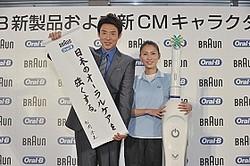 「3D丸型回転ヘッドコーチ」に就任した松岡さん