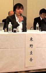 東野圭吾「売ってないから盗むという言い分は通らない」