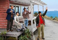 『ふしぎな岬の物語』 (C)2014「ふしぎな岬の物語」製作委員会