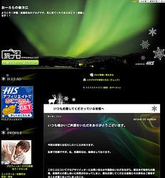 結婚を報告した佐藤拓也のオフィシャルブログ  - 画像はスクリーンショット