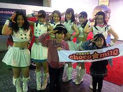 choco☆milQ&鈴木福