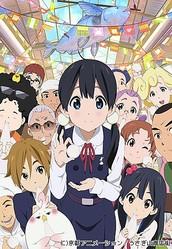 TVアニメ『たまこまーけっと』、2013年1月放送開始! 追加キャラを紹介