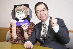 """志位委員長との面談が叶ったちきりん氏。ブログ『Chikirinの日記』では、05年10月に「日本共産党綱領」、11月に「共産""""趣味""""」、08年8月には「よど号メンバー9名の記録」という記事を書いている"""