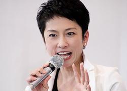 蓮舫参院議員が乙武洋匡氏の「嘘」を告発「とても残念です」