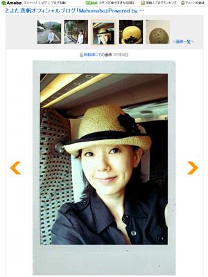 とよた真帆、完全すっぴん!45歳の美肌を堂々披露! - ライブドアニュース