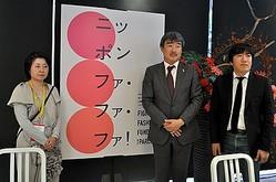 パルコが日本初ファッションファンド始動 若手デザイナーを支援