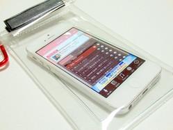 iPhoneでもXperiaでも使える!リラックスタイムの「お風呂」で聞きたい音楽アプリ5選