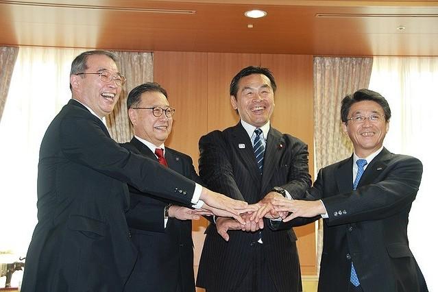 [画像] 東京五輪へPR大使あらたに企業トップ5人就任 文科省「スポーツ・文化・ワールド・フォーラム」