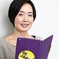 「ヤフオク!」で2000万円を稼ぐ裏ワザ 意外に高く売れる商品は?