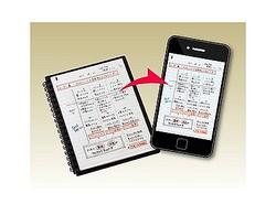 手書きメモをデジタル化「スマホ連動ノート」が話題