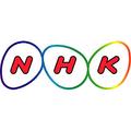 NHKロゴのデザインの意味とは