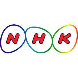 NHKのロゴはなんの形を表しているの? -NHKの解説委員さんに聞いてみた