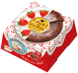 ガトーショコラ&ショートケーキ味のチロルチョコに紅茶つき!「チロルdeティータイム」が新登場、春のおうちカフェにいかが?