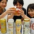 ビールの定番10種を銘柄名を隠して飲み比べ 一番旨いビールは