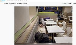香港では「マクドナルド難民」や「マクドナルド・スリーパー」と呼ばれる人々の問題が注目を集めている。香港が抱える収入格差や高額な家賃などの問題が背景にあるからだ。中国メディアの騰訊網が報じた。(写真は騰訊網の12日付報道の画面キャプチャ)