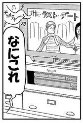 外国人が日本のテレビ番組をつまらないと思うワケ