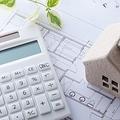 損をしない住宅ローンの選ぶポイント 「変動金利」か「固定金利」か