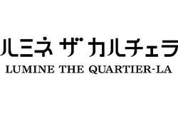 ルミネ新宿 女性デザイナー支援企画に個性派9ブランド参加