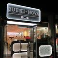 先日、カッパ・クリエイトがオープンした回らない寿司『鮨の場』一号店(渋谷区青山)。5年後までに100店まで増やす方針だ