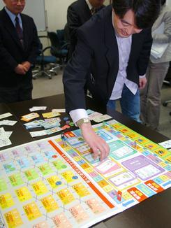 IT研究者になるためのゲーム「ハッピー・アカデミック・ライフ2006」。(撮影:東雲吾衣)